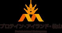 プロテイン・アイランド・松山